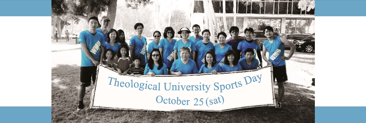 5. 2014 Fall Theological University Sports Day.jpg