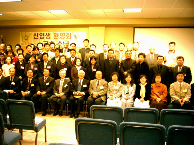 alumni welcome new student 2005 spring.jpg