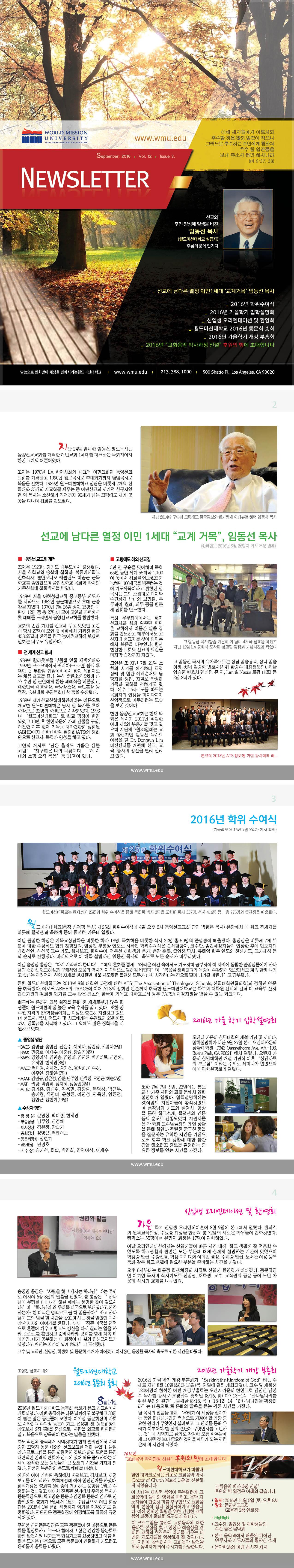 2016 1006 newsletter jpg.jpg