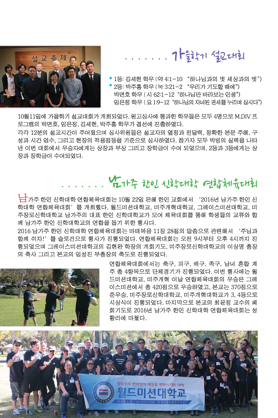 Newsletter_Vol-12_4_img4.jpg