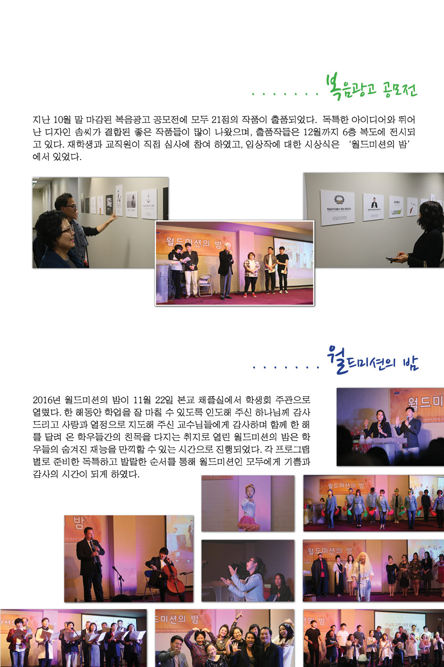 Newsletter_Vol-12_4_img7.jpg