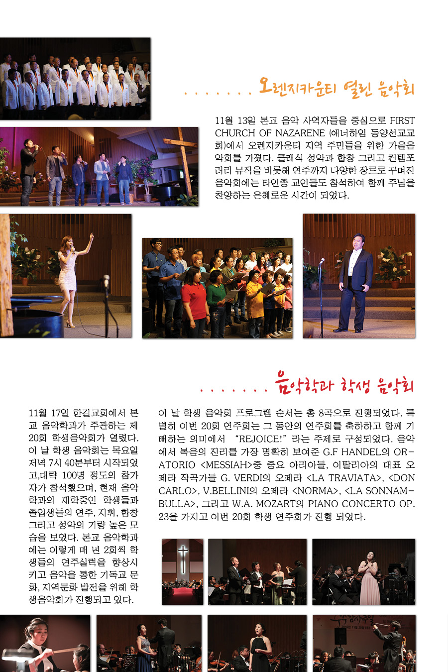 Newsletter_Vol-12_4_img6.jpg