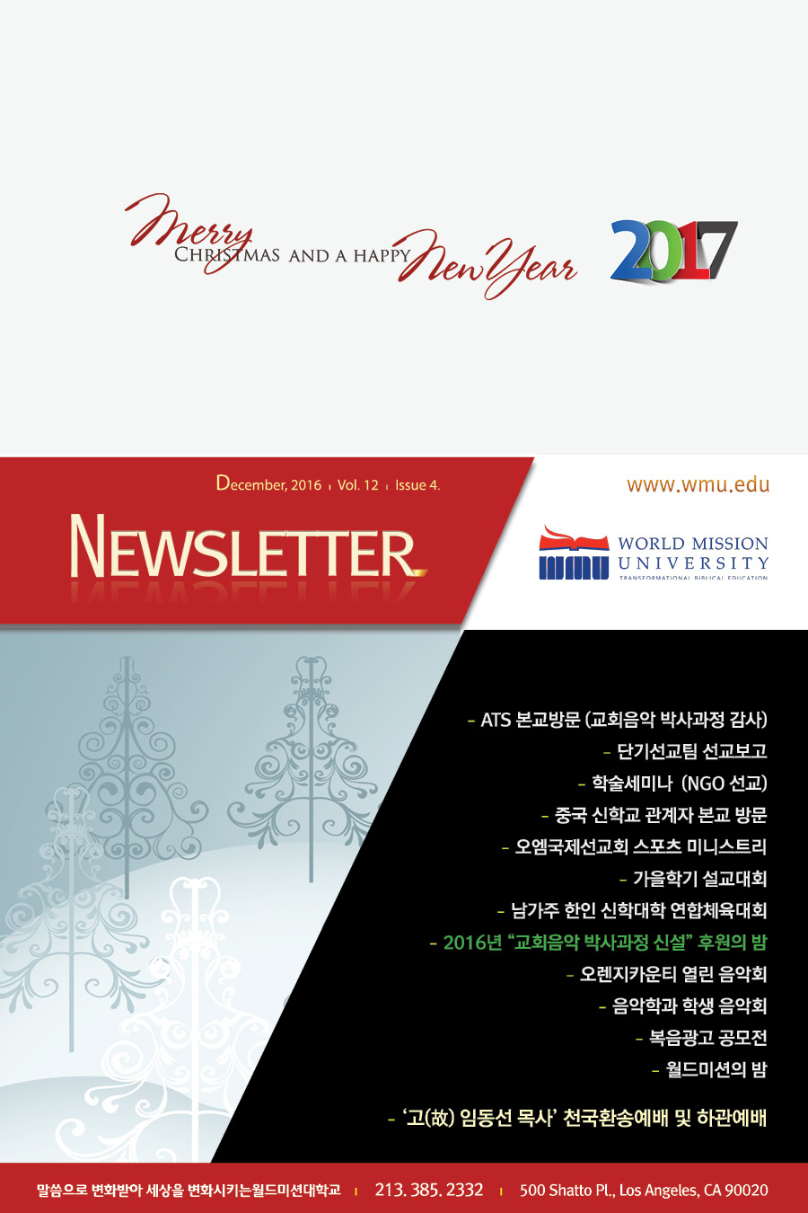 Newsletter_Vol-12_4_img1.jpg
