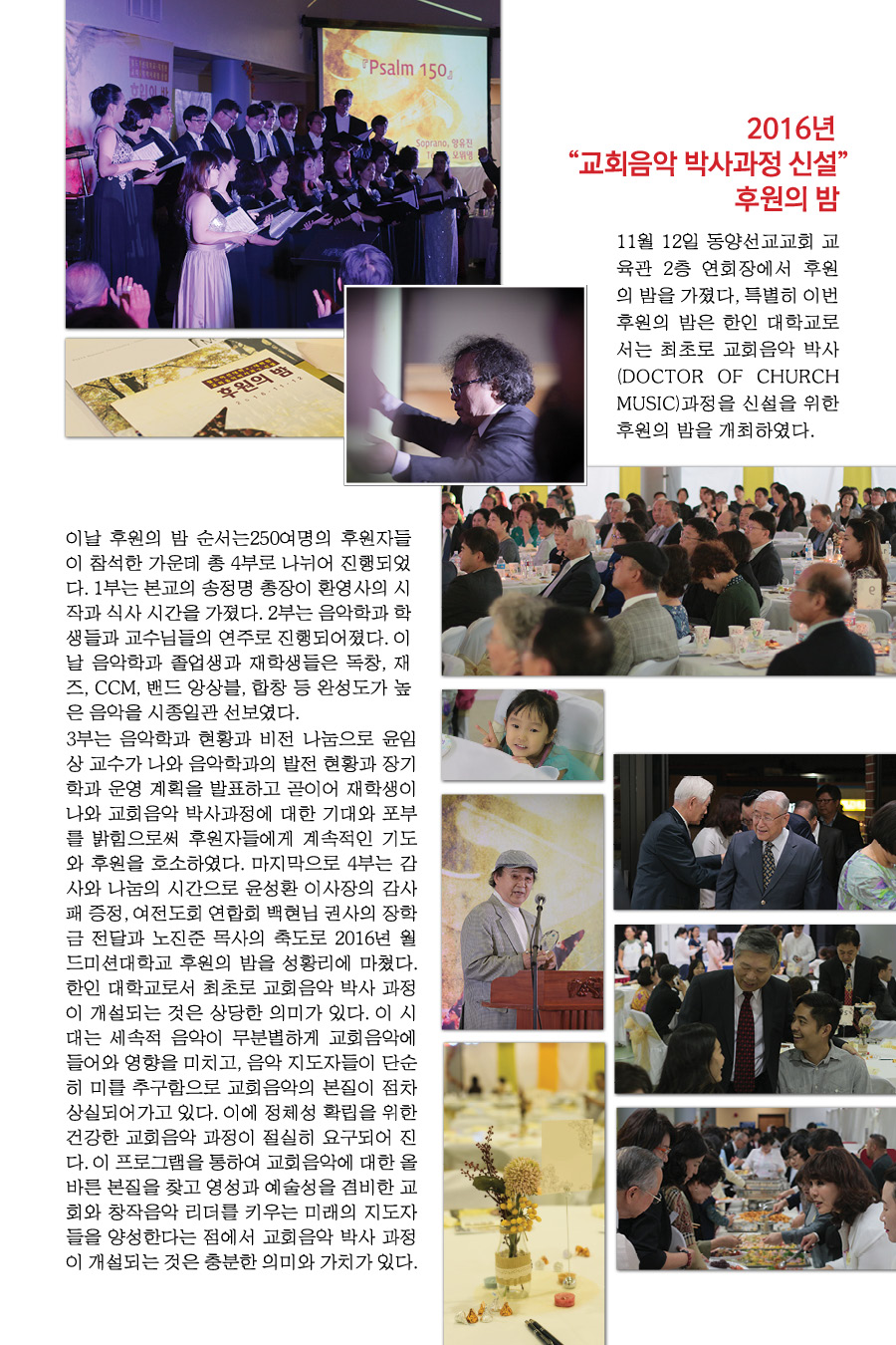 Newsletter_Vol-12_4_img5.jpg