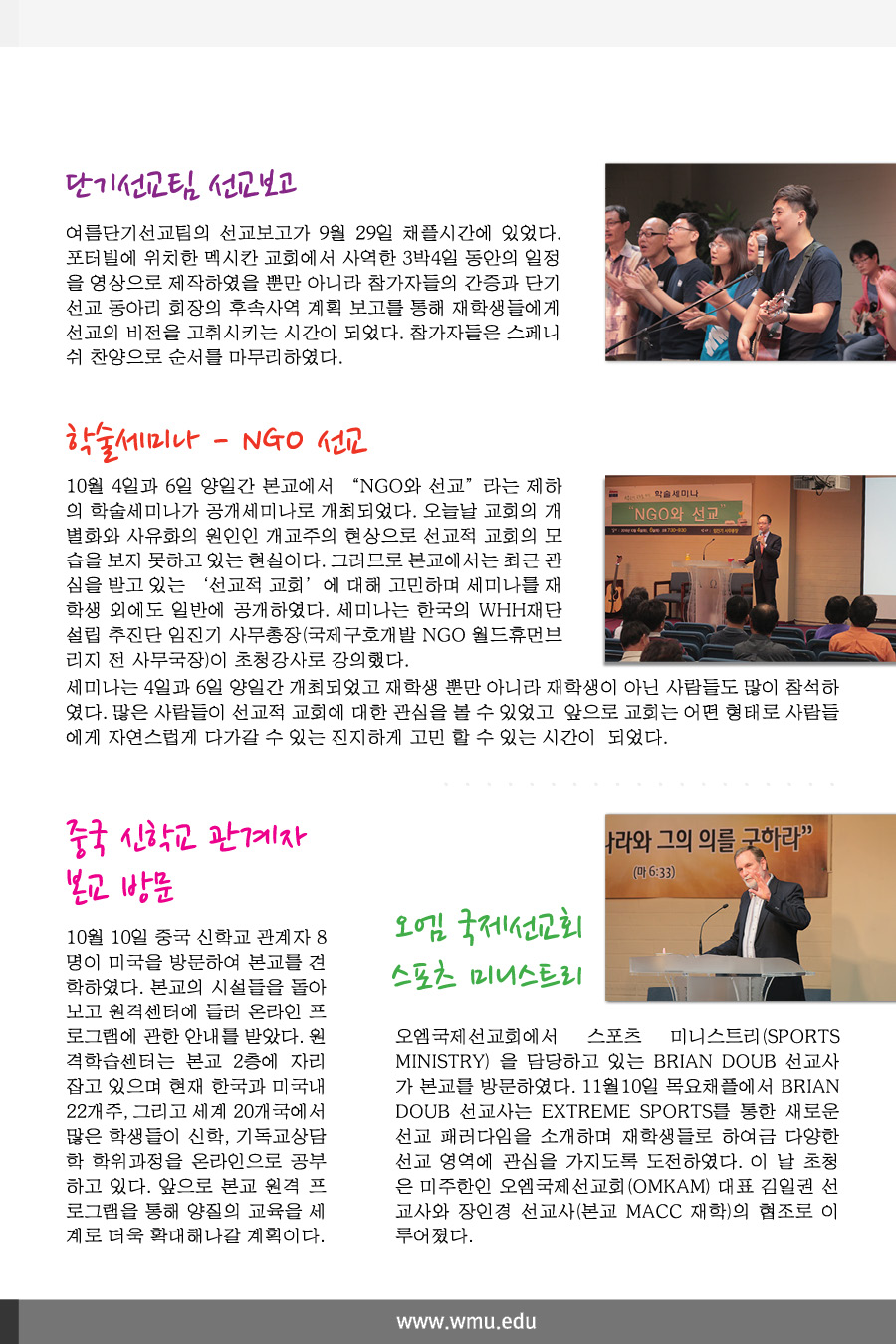 Newsletter_Vol-12_4_img3.jpg