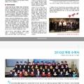 WMU 계간 소식...